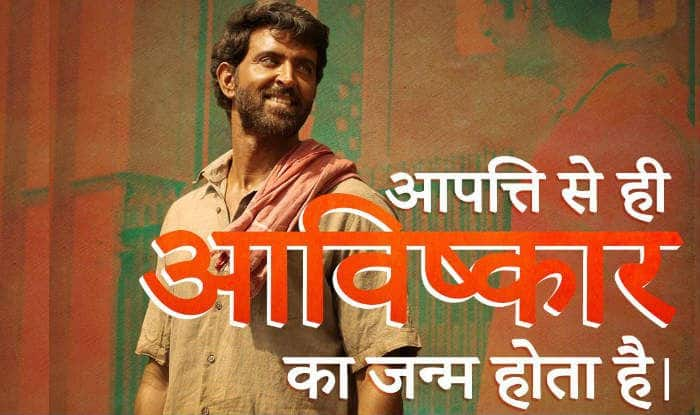 Super 30 Box Office Day 8: Hrithik Roshan's Film Continues to Inspire, Collects Rs 80.36 cr