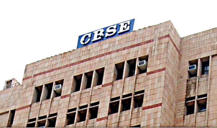 Central Board of Secondary Education, Central Teacher Eligibility Test, CBSE, Teacher exam