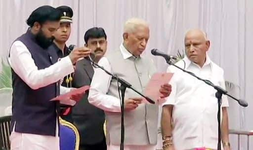 Yediyurappa Cabinet Expansion: 17 MLAs Inducted as Ministers