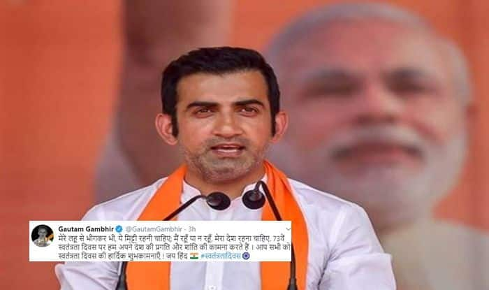 Indian Independence Day 2019, Gautam Gambhir Independence Day message, BJP MP Gautam Gambhir, Gautam Gambhir salutes Indian Army, How Team India Cricketers Wished Fans, Virat Kohli, Vande Mataram, I-Day, 15th of August, 15th August, Cricket News, Happy Independence Day, India captain Tricolour, Jai Ho, Indian Cricket Team, 73rd Independence Day