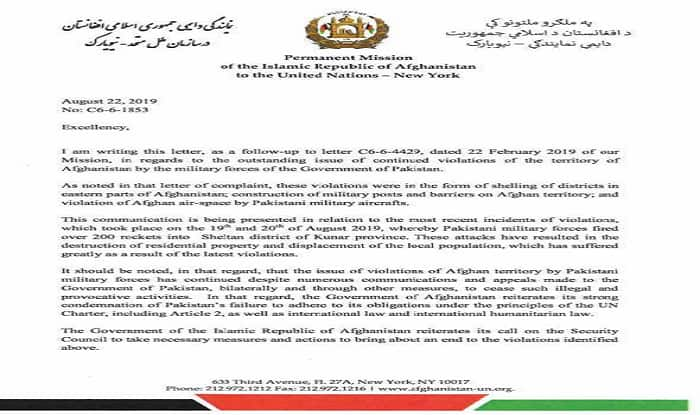 Afghanistan Writes to UNSC, Complains Against Pakistan Targeting Its Border Areas