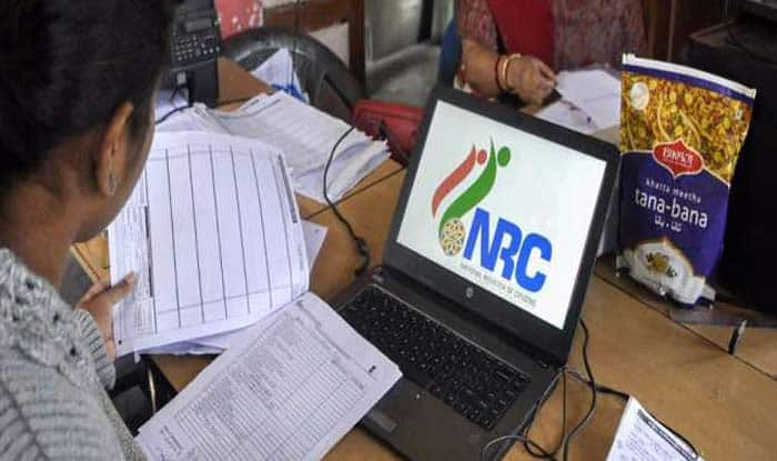 Assam NRC Final List 2019: Here is How to Check Your Name And Status