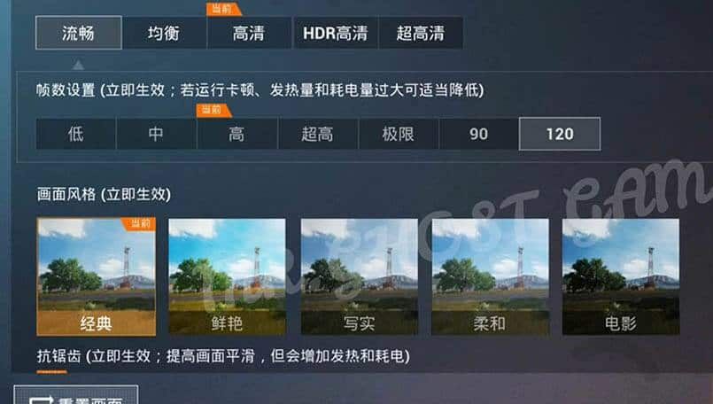 PUBG Mobile: 90FPS and 120FPS options spotted in the Chinese beta version
