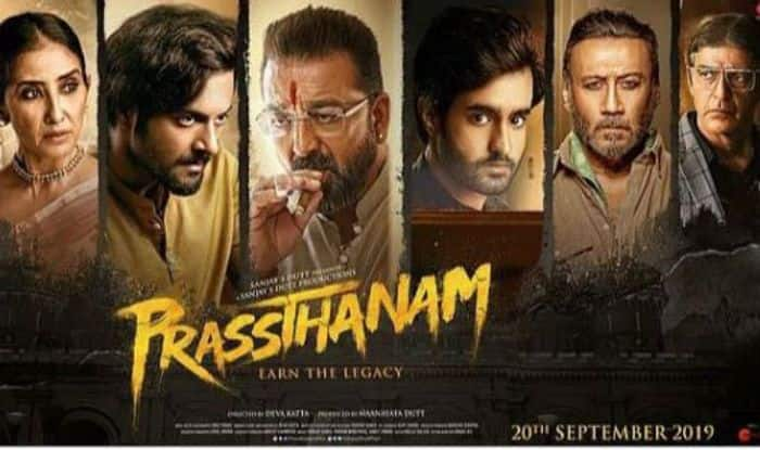 Prasthanam Trailer: The War For The Legacy Begins With ...