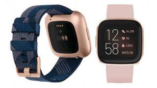 Fitbit Versa 2 Smartwatch OLED डिस्प्ले और Alexa सपोर्ट के साथ 25 अगस्त को होगी लॉन्च!