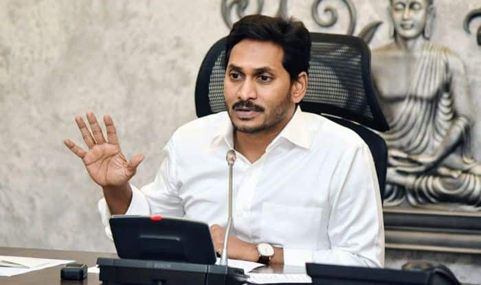 Jagan Mohan Reddy, Disproportionate assets cases, Andhra Pradesh, CBI court
