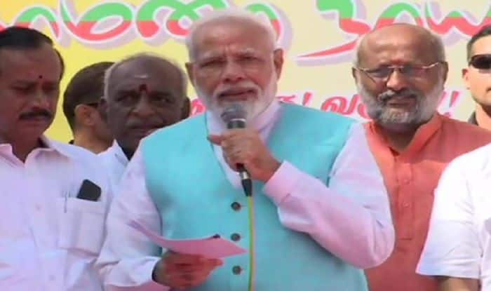 Tamil Still Resonates Across United States, Says PM Modi; Reiterates Need to End Single-Use Plastic