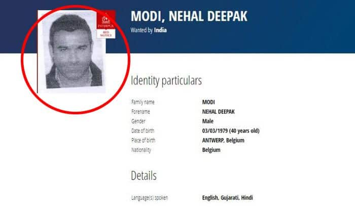 PNB Scam: Nirav Modi's Brother Receives Red Corner Notice From Interpol