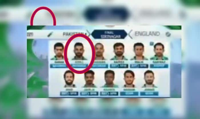 Ghazwa-E-Hind, Latest News Virat Kohli, Virat Kohli records, Virat Kohli viral video, Virat Kohli career, Virat Kohli centuries, Virat Kohli innings, Kohli As Pakistani Cricketer, Cricket News, What is Ghazwa-E-Hind