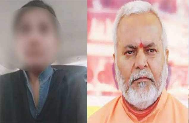 Chinmayanand Case: SIT Chief Says Won't be Swayed by 'Media Trial', Wants People to Show 'Some' Faith
