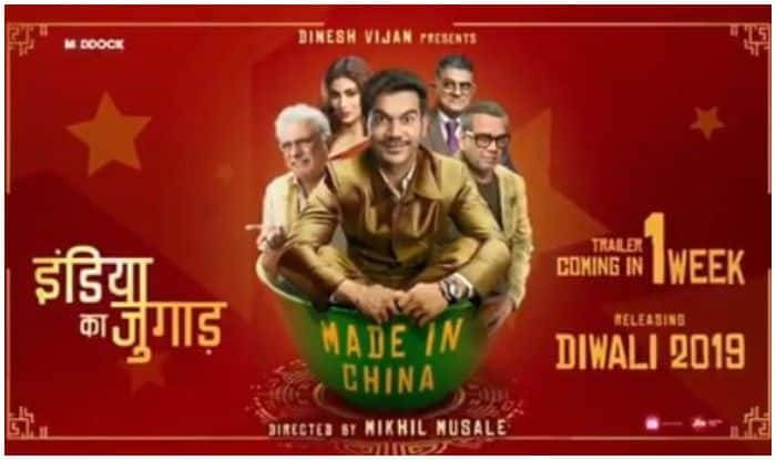 Made in China teaser featuring Rajkummar Rao, mouni Roy, Boman Irani, Paresh Rawal and Gajraj Rao