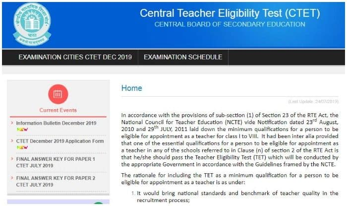 CBSE Announces CTET Examination Date   Check Schedule, How to Apply, Modes of Payment