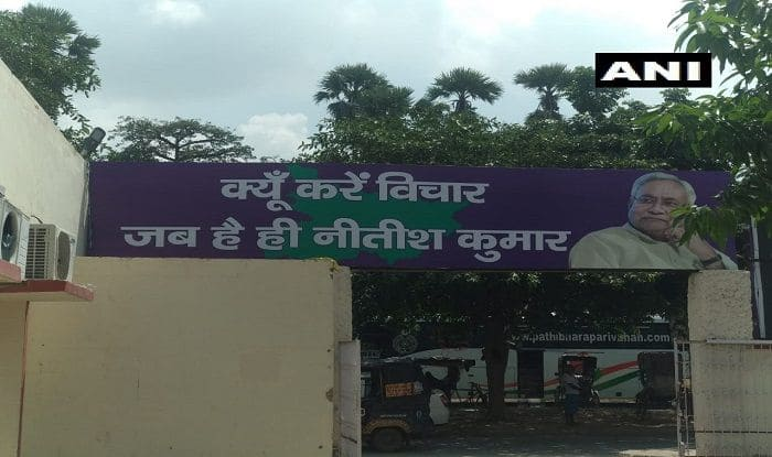 Bihar: 'Why to Even Think About Others, When Nitish Kumar is Already There', JDU Asks Voters as Poster War Continues