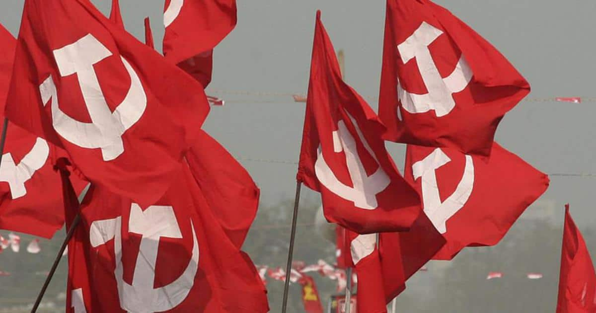 Maharashtra Assembly Election 2019: CPI (M) Releases 1st List of Candidates