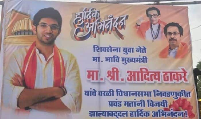 'Future CM', Poster Demanding Chief Ministerial Post For Aaditya Thackeray Emerges in Worli
