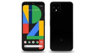 Google Pixel 4 और Pixel 4 XL स्मार्टफोन 90Hz डिस्प्ले, Snapdragon 855 SoC के साथ हुए लॉन्च, जानें कीमत और स्पेसिफिकेशंस