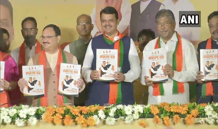 'God Save This Country', Congress, AIMIM Hit Back at BJP For Demanding Bharat Ratna For Savarkar in Maharashtra Poll Manifesto