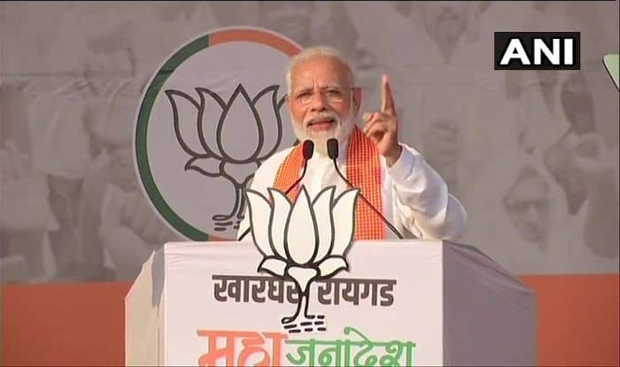 Maharashtra Assembly Election 2019: 'When Narendra And Devendra Stand Together Then 1+1 is 11,' Says PM Modi