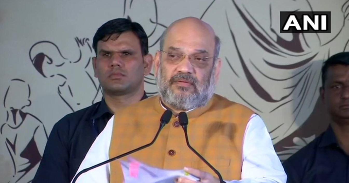 J&K Comes Closer: Journey of Development Begins With Vande Bharat Express, Says Amit Shah