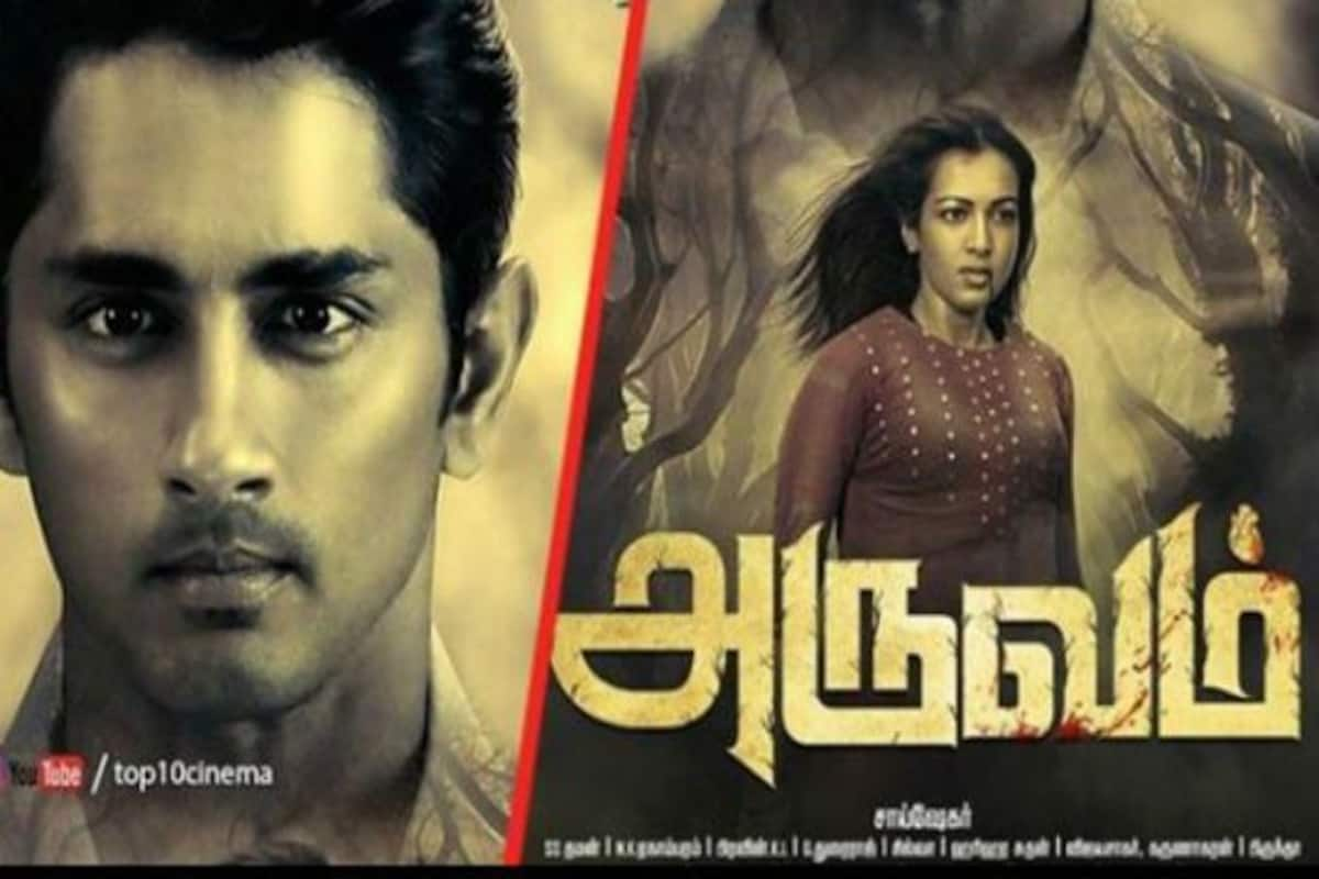 Tamilrockers Siddharth Catherine Tresa Starrer Aruvam Leaked For Free Full Hd Download Online By Torrent Site