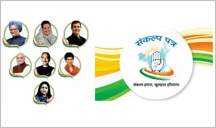 Haryana Assembly Election 2019: Congress Releases Poll Manifesto With Special Focus on Farmers, Youth And Women