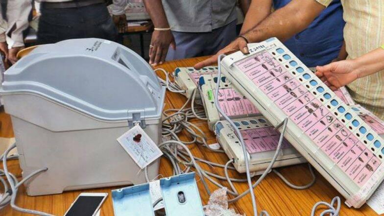 Maharashtra Assembly Election 2019 Updates: 55.37% Voter Turnout Till 5 PM