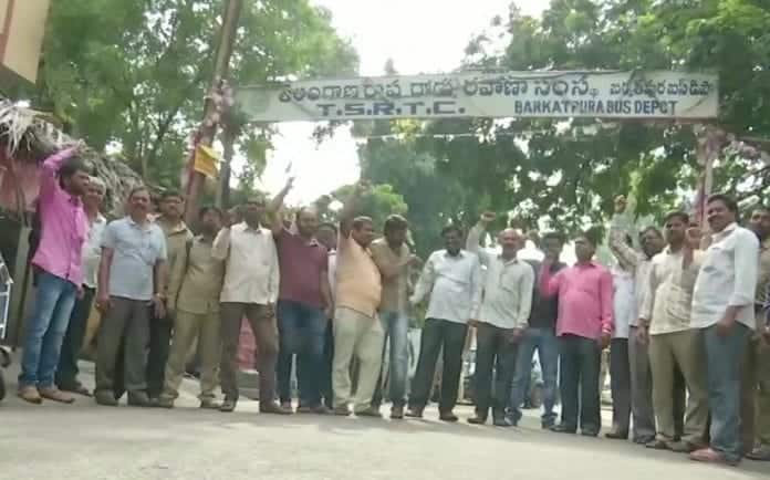 TSRTC Union Leader Booked as Strike Enters 21st Day