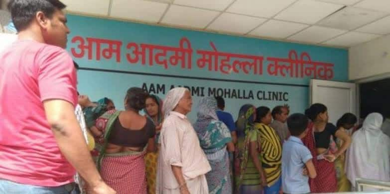 Taking Inspiration from Delhi's Mohalla Clinic, MP Govt to Set Up 'Sanjivani' Medical Centres in Cities