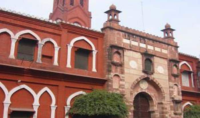 Ayodhya Verdict: AMU Announces Suspension of All Classes and Tests Till November 11