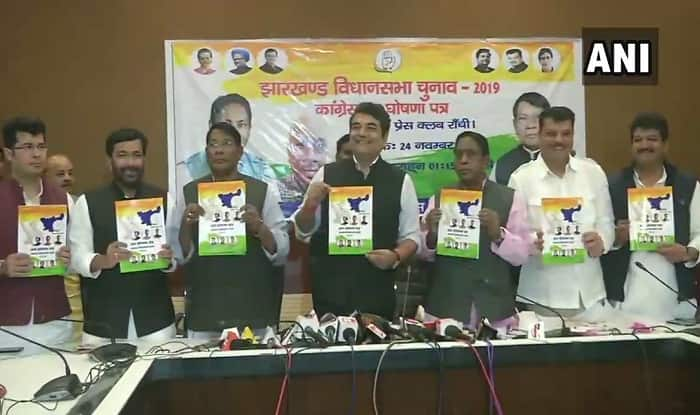 Congress releases election manifesto ahead of Jharkhand Election 2019. Photo: ANI