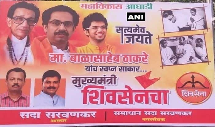 'Balasaheb Thackeray's Dream Fulfilled…': Here's What The Poster Put Near Sena Bhavan Reads