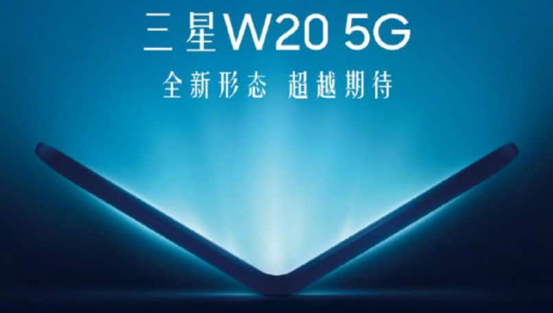 Samsung W20 5G November launch confirmed by China Mobile, might be a foldable clamshell