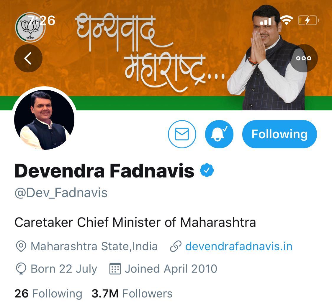 Soon After Resignation, Fadnavis Changes Twitter Bio; Becomes Caretaker CM