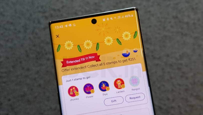Google Pay stamp collection scheme extended till November 11, try your luck to get the Rangoli stamp