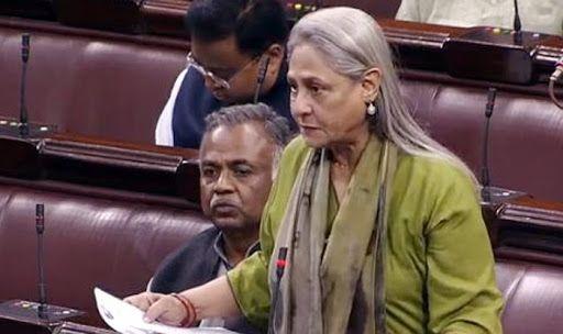 Samajwadi Party MP Jaya Bachchan speaks in Rajya Sabha. Photo: ANI