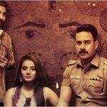 Tamilrockers: Bharath Niwas Starrer Kaalidas Leaked by Torrent Site, Sri Senthil-Directorial Out For Free Full HD Download Online