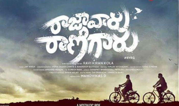 Tamilrockers: Telugu Movie 'Raja Vaaru Rani Gaaru' Leaked by Notorious Site For Free Downloading, Impacts on Film Earrings