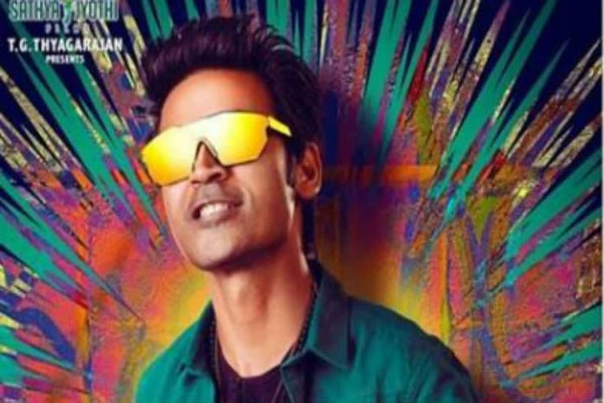 Dhanush Starrer Pattas Full Hd Movie Leaked Online Download By Tamilrockers 2020 Know How To Download