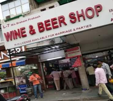 Union Budget 2020: Govt Likely to Restrict Purchase of Duty-free Liquor, Cigarettes