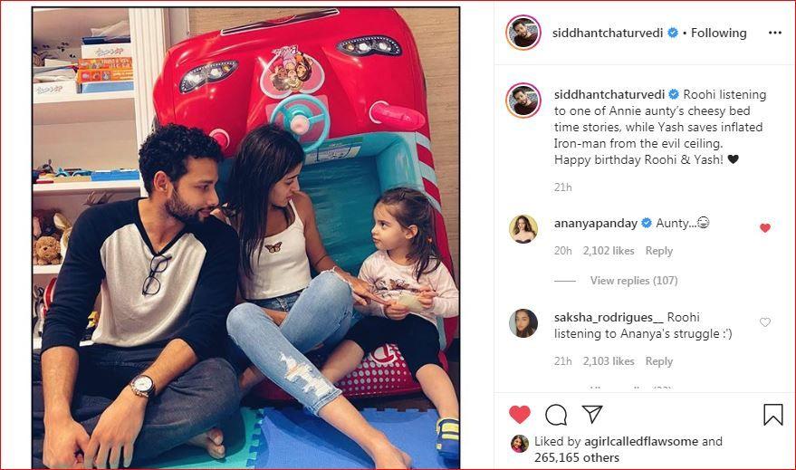 Siddhant Chaturvedi and Ananya Panday with Karan Johar's daughter, Roohi