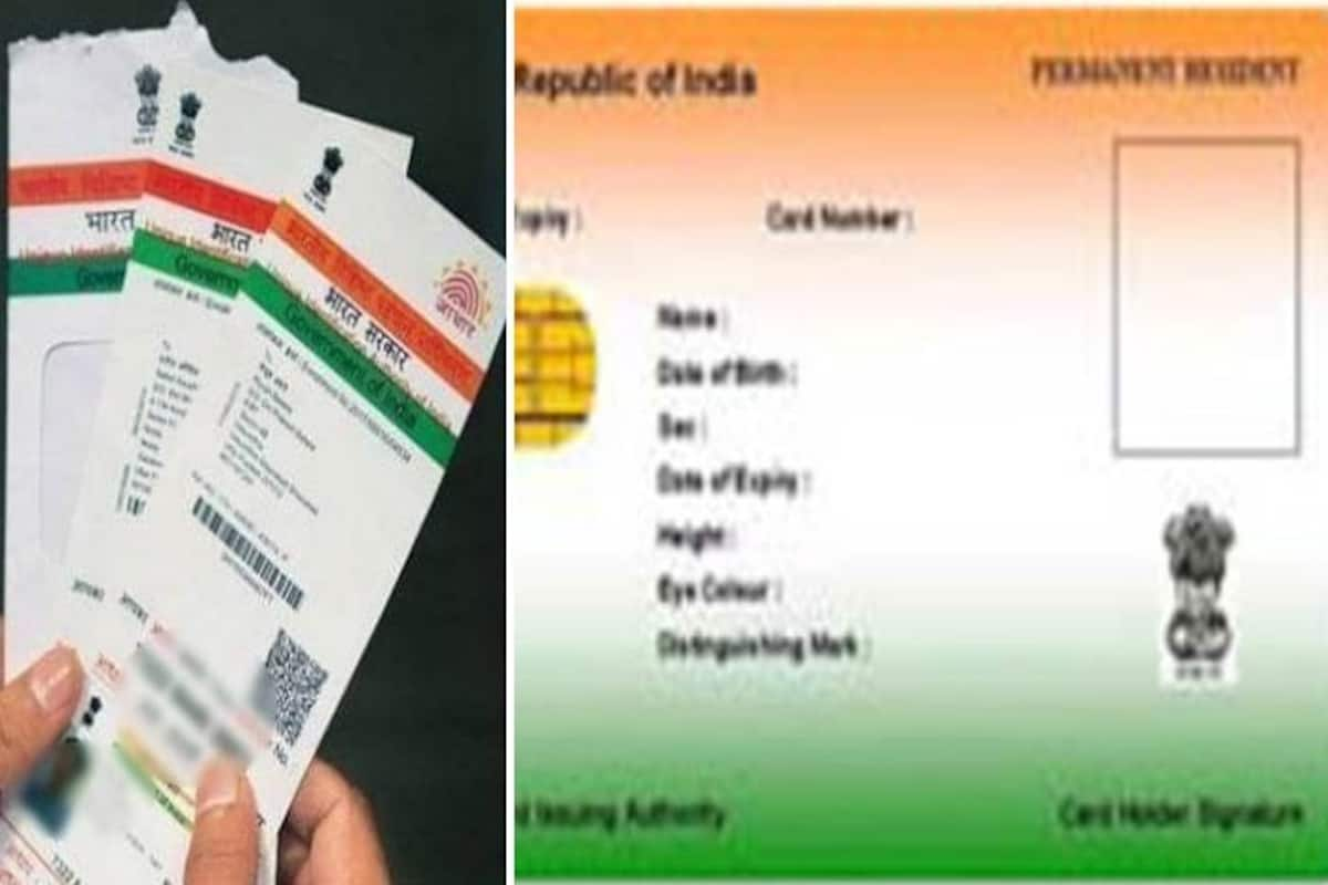 UIDAI Address Phone Number Update: How to change your phone, mobile number  on Aadhaar card