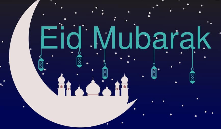 Eid ul Fitr 2021: All About Ramadan Moon Sighting Time In India