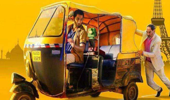 Kannada film French Biryani first film to release on Amazon from Sandalwood