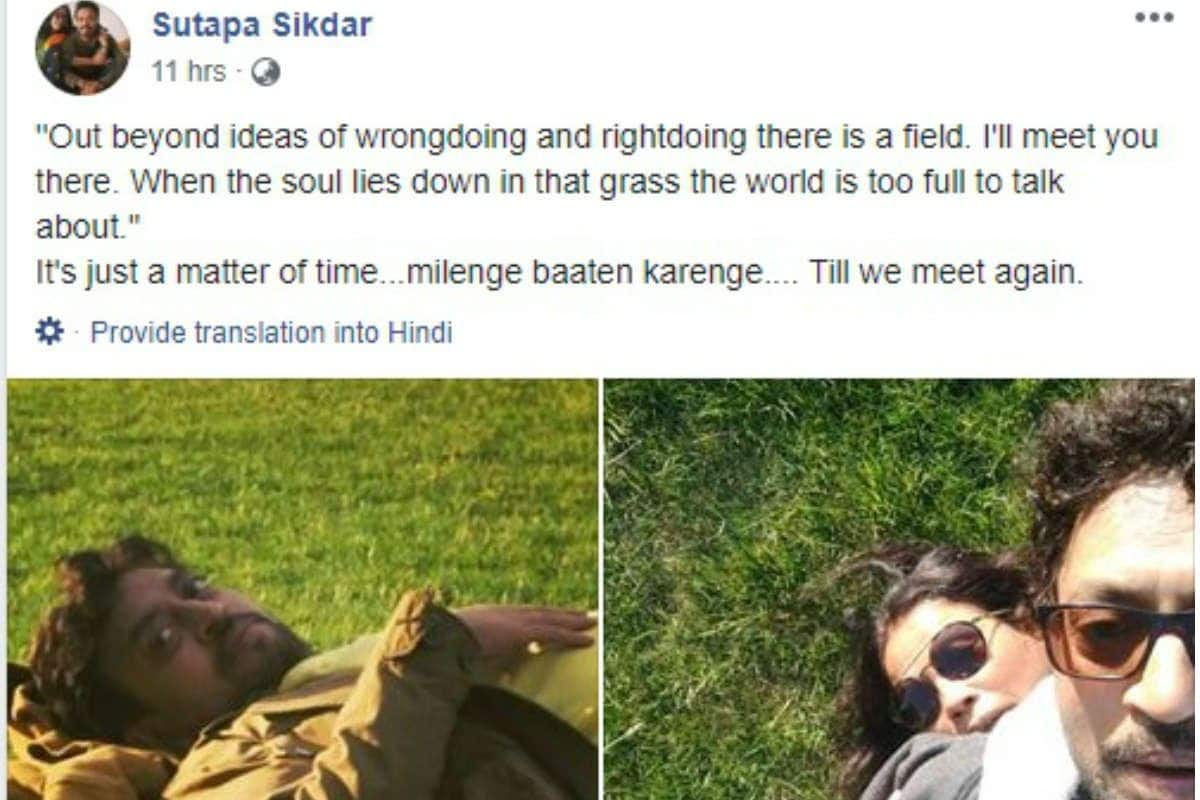 'Milenge Baaten Karenge'! Irrfan Khan's Wife Sutapa Sikdar Writes a Heartbreaking Facebook Post a Month After he Passed Away