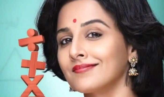 Vidya Balan's Shakuntala Devi to release on Amazon Prime Video