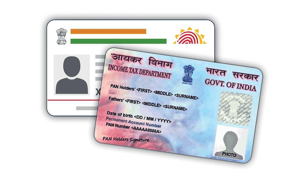 PAN CARD 1 Sarkari Result, Online Sarkari Results | Latest jobs, Online Form