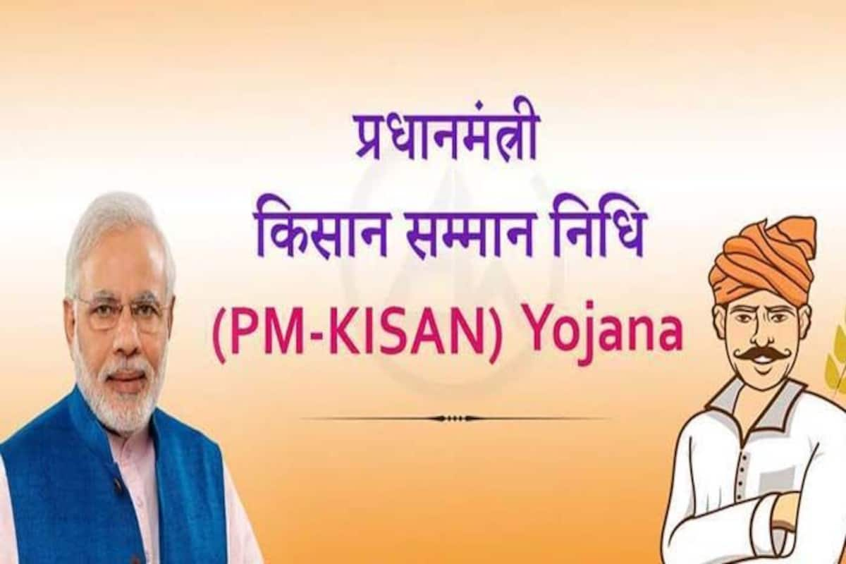 PM kisan Samman Nidhi Yojana News: इस राज्य के 65 ...