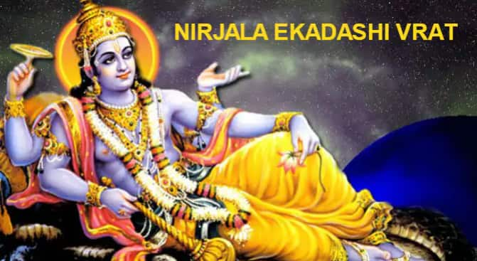 Nirjala Ekadashi 2020: Know The Significance, Importance, Vrat Tithi And Muharat For Holy Day
