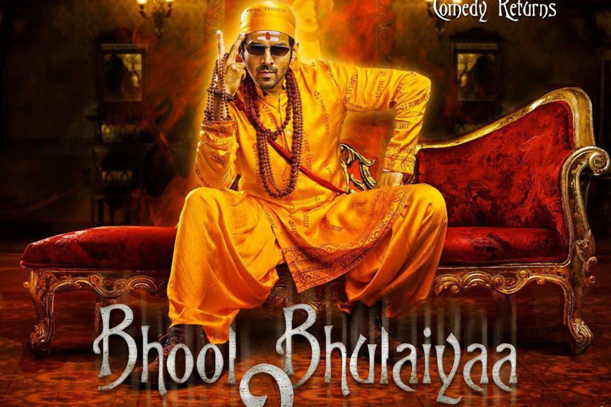 Bhool Bhulaiyaa 2 Release Date Out: Kartik Aaryan-Kiara Advani Starrer To Release Next Year