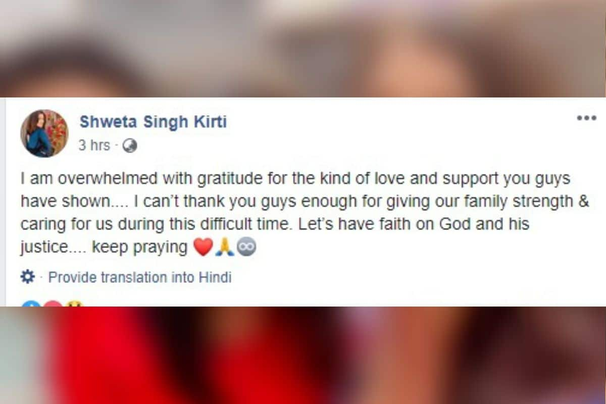 Sushant Singh Rajput's Sister Shweta Singh Kirti Talks About Justice, Thanks Fans in a Facebook Post